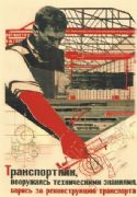 Vintage Russian poster - Transport workers 1931